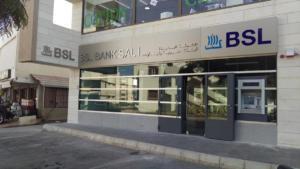BSL Bank Byblos