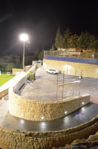 IC Ain Aar Football Club 08