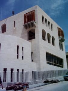Zahleh Archbishopric 1