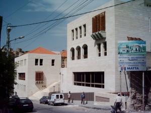 Zahleh Archbishopric